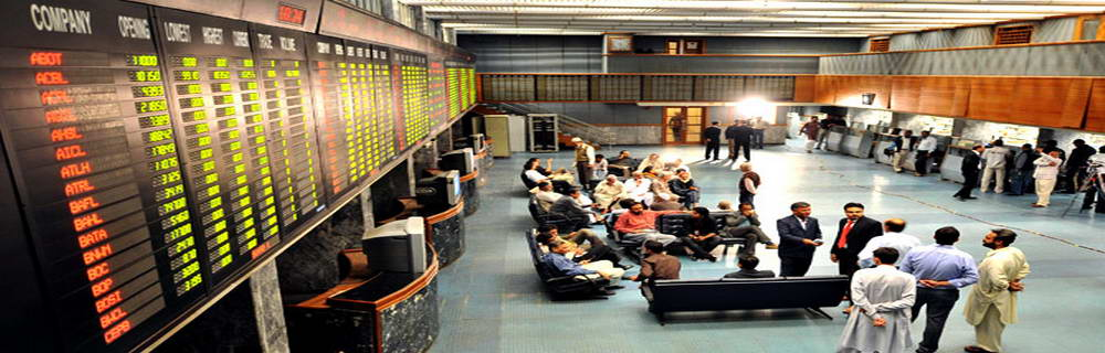 Lahore stock exchange trading system